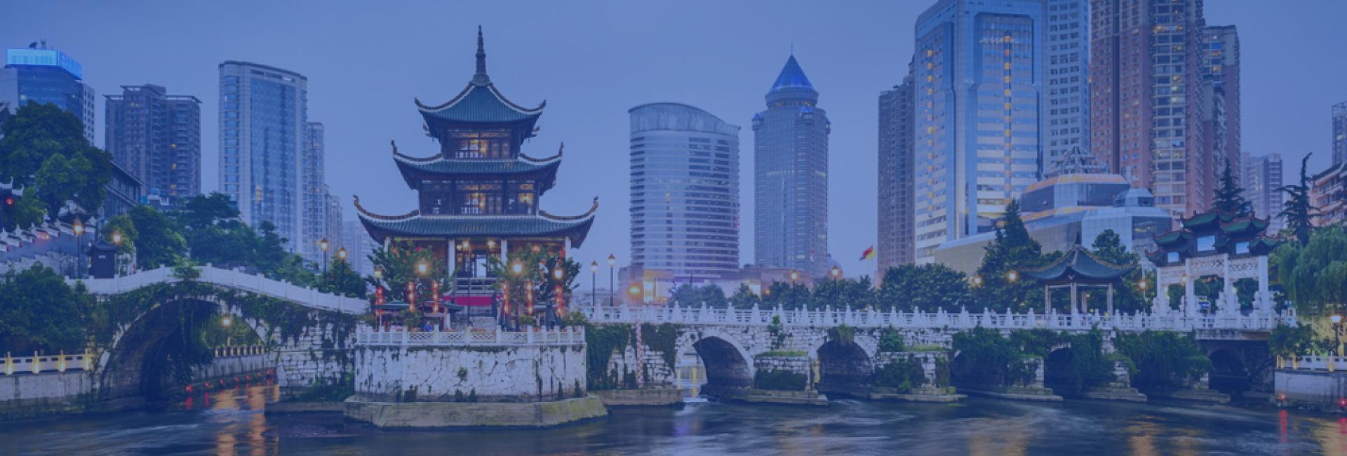 Китая